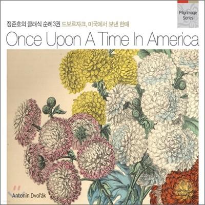 정준호의 클래식 순례 3권 - Once Upon A Time In America
