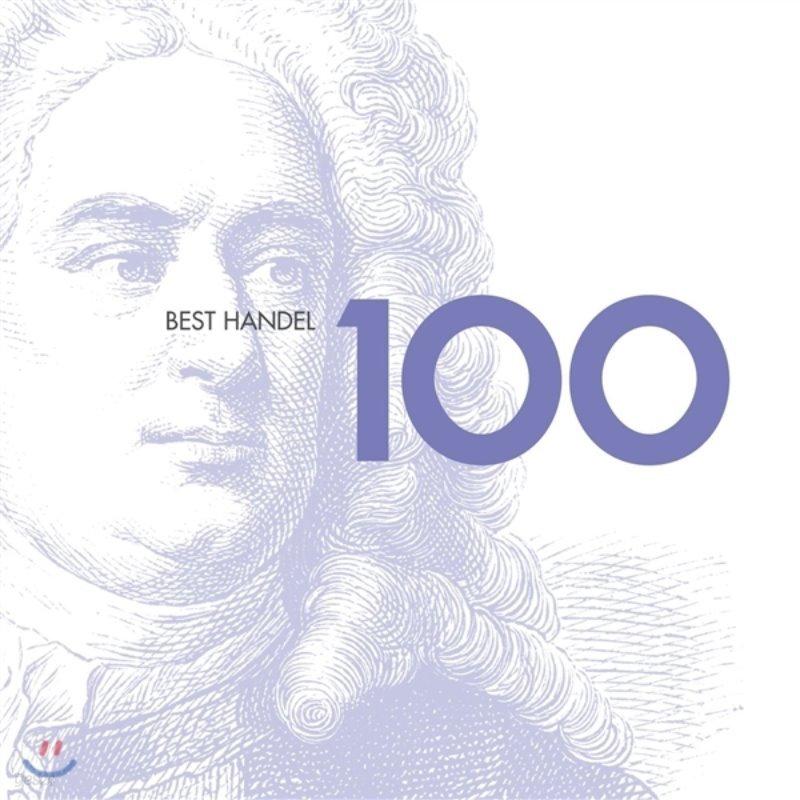 헨델 베스트 100 (Best Handel 100)