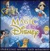 The Magic Of Disney (매직 오브 디즈니): 공식 디즈니 베스트 앨범