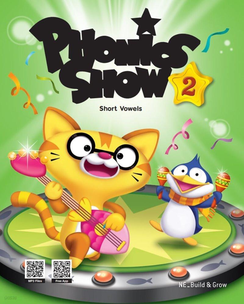 Phonics Show 2 : Student Book
