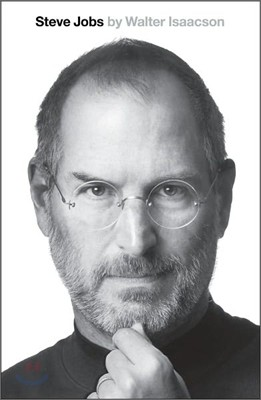 Steve Jobs, the Exclusive Biography