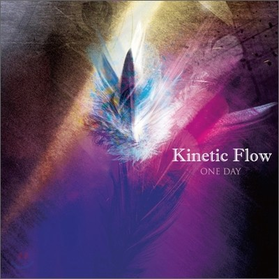 키네틱 플로우 (Kinetic Flow) - One Day