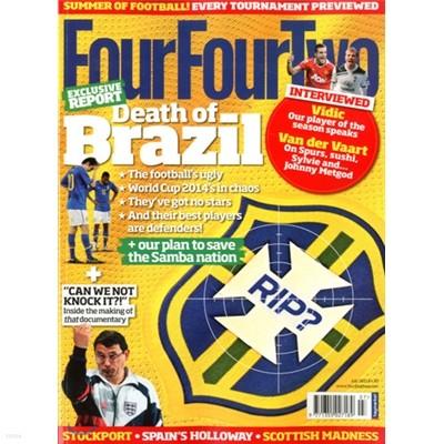 [과월호] Four Four Two (월간) : 2011년 07월
