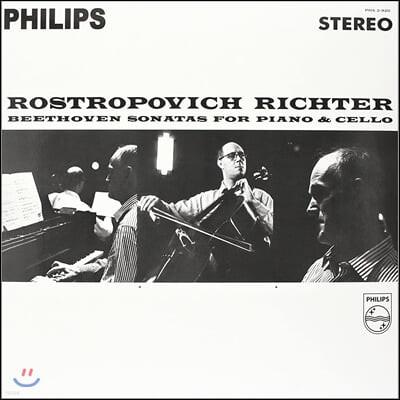 Mstislav Rostropovich / Sviatoslav Richter 베토벤: 첼로 소나타 (Beethoven Sonatas For Piano & Cello) [2LP]