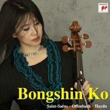 고봉신 (Bongshin Ko) - Saint-Saens & Haydn : Cello Concerto (하드커버/미개봉/s70441c)