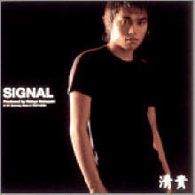 貴 - Signal (수입/Single/toct22166)