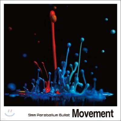 9mm Parabellum Bullet - Movement