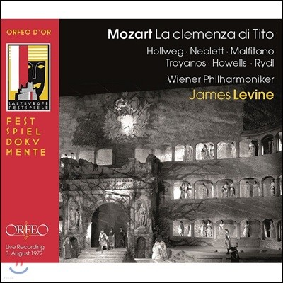 James Levine / Werner Hollweg 모차르트: 오페라 '티토 황제의 자비' - 1977년 잘츠부르크 페스티벌 실황 (Mozart: La Clemenza di Tito)