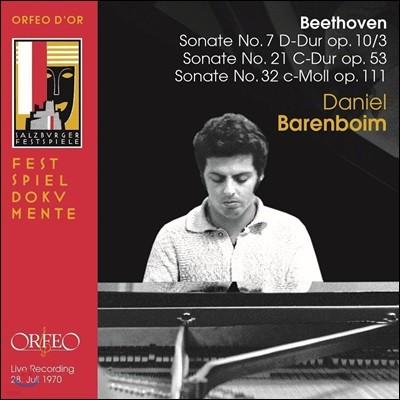 Daniel Barenboim 베토벤: 피아노 소나타 7번, 21번 '발트슈타인', 32번 (Beethoven: Piano Sonatas Op.10-3, Op.53 'Waldstein', Op.111)