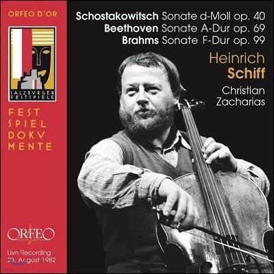 Heinrich Schiff 베토벤 / 브람스 / 쇼스타코비치: 첼로 소나타 (Beethoven / Brahms / Shostakovich: Cello Sonatas)