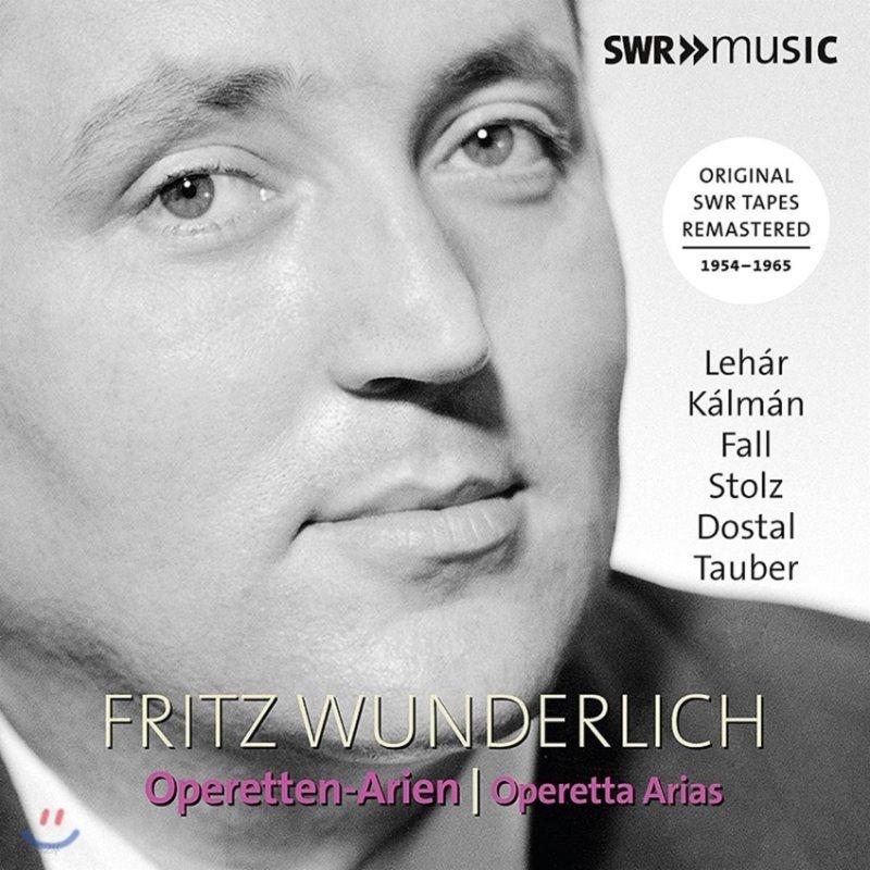 Fritz Wunderlich 프리츠 분덜리히 3집 - 오페레타 아리아 (Operetta Arias by Lehar, Kalman, Fall, Stolz, Dostal, Tauber)