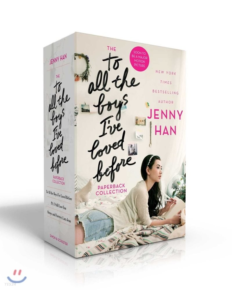 The To All the Boys I've Loved Before Collection : 넷플릭스 미드 '내가 사랑했던 모든 남자들에게' 원작소설 3종 세트