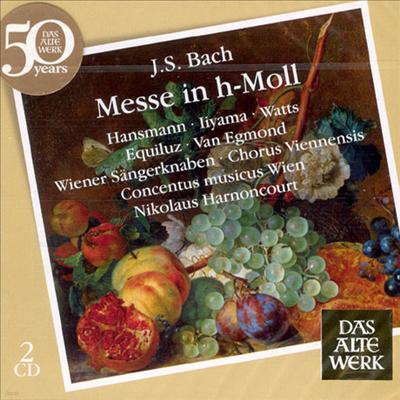 바흐 : B단조 미사 (Bach : Messe In H-Moll) - Nikolaus Harnoncourt