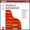 ���帶�ϳ��� : ����Ʈ �ٹ� (The Best Of Rachmaninov) (2CD) - Rafael Orozco