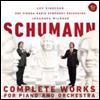 ���� : ���ɽ�Ʈ��� �ǾƳ� ��ǰ ���� (Schumann : Complete Works For Piano and Orchestra) - Lev Vinocour