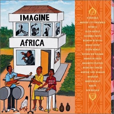 Imagine Africa (이매진 아프리카)
