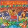Putumayo Kids presents African Dreamland (푸투마요 키즈 프레젠트 아프리칸 드림랜드)