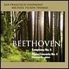 Michael Tilson Thomas 베토벤: 교향곡 5번, 피아노 협주곡 4번 (Beethoven: Symphony No.5, Piano Concerto No.4)