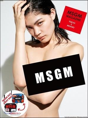 MSGM MAGAZINE