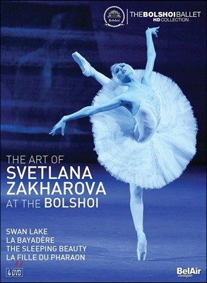 볼쇼이발레단 수석 스베틀라나 자하로바의 예술 (The Art Of Svetlana Zakharova At The Bolshoi - Swan Lake, La Bayadere, Sleeping Beauty & La Fille du Pharaon)