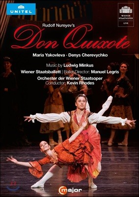 Wiener Staatsballett 루돌프 누레예프의 돈키호테 (Rudolf Nureyev's Don Quixote)