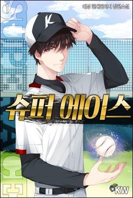 [세트] 슈퍼 에이스 (총7권/완결)
