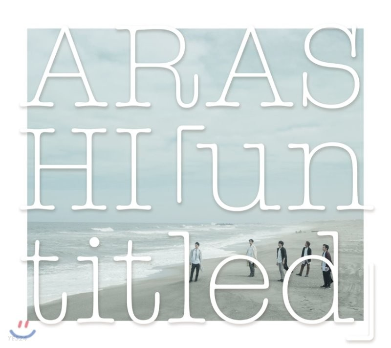 Arashi (아라시) -「untitled」[CD+DVD 초회한정반]