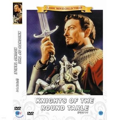 원탁의기사 (Knights of The Round Tarle)- 로버트테일러.에바가드너