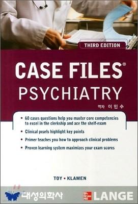 Case Files : Psychiatry