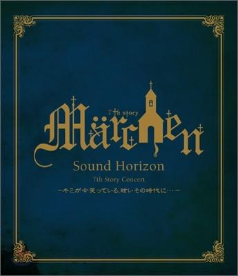 Sound Horizon - 7th Story Concert: Marchen (메르헨) ~네가 지금 웃고있는 눈부신 그 시절...~