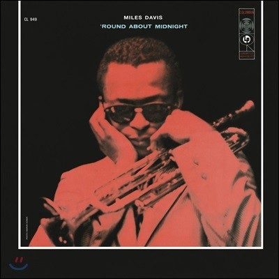 Miles Davis (마일즈 데이비스) - 'Round About Midnight [LP]