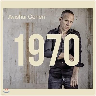 Avishai Cohen (아비샤이 코헨) - 1970