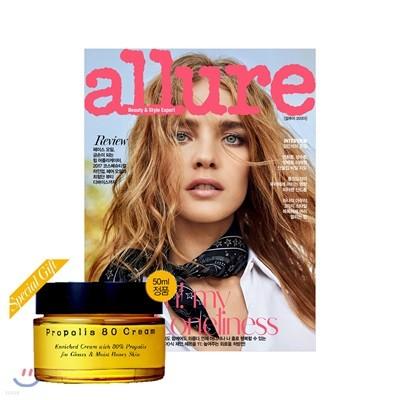 allure 얼루어 (월간) : 11월 [2017]