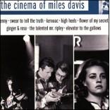 Miles Davis - The Cinema Of 마일즈 데이비스 영화음악 모음집