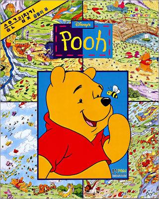 숨은그림찾기 Disney Pooh 곰돌이 푸
