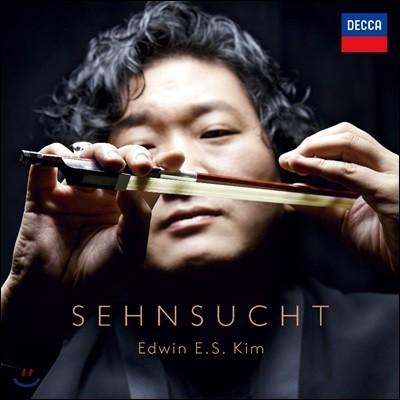 김응수 (Edwin E.S. Kim) - Sehnsucht