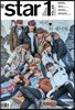 앳스타일 (월간) : 11월 [2017년]