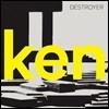 Destroyer (디스트로이어) - ken [옐로우 컬러 LP]
