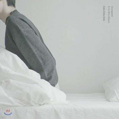 충완 - 미니앨범 1집 : Side,Side,Side