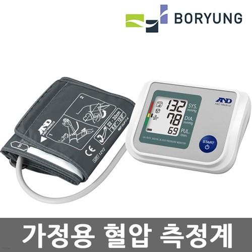 보령에이앤디 UA-767S 디지털 혈압측정기