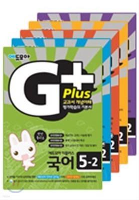 에듀모아 G+ 공부짱 세트 5-2 (2011년)