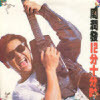 [LP] Chow Yun-Fat (���ۡ ������) - 12����� (12��10�н�)