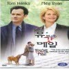 [DVD] You've got mail - ���� �� ����