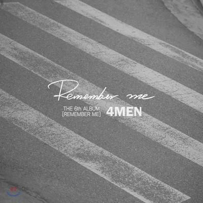 포맨 (4Men) 6집 - Remember Me