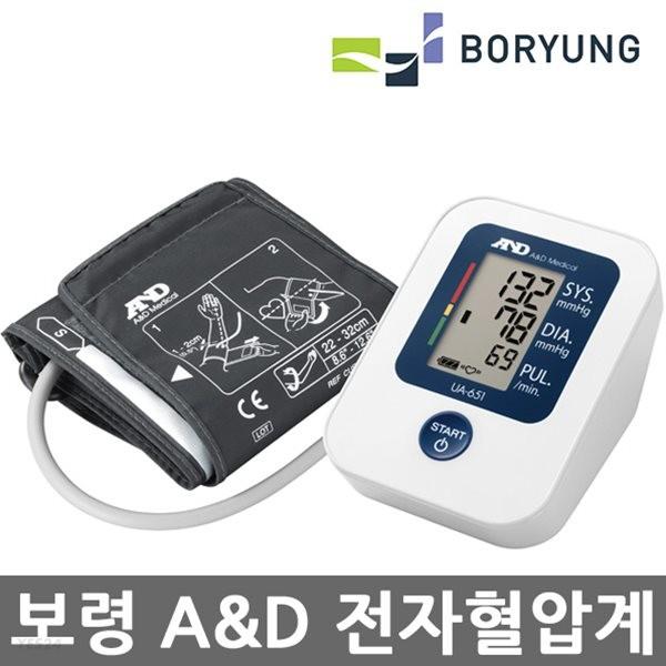 보령에이앤디 UA-651 가정용 전자혈압계