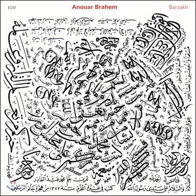 Anouar Brahem (아누아르 브라헴) - Barzakh [LP]