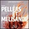 Simon Rattle / Magdalena Kozena 드뷔시: 펠레아스와 멜리장드 (Debussy: Pelleas et Melisande)
