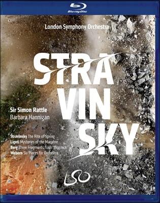 Simon Rattle / Barbara Hannigan 스트라빈스키: 봄의 제전 외 (Stravinsky: The Rite of Spring)