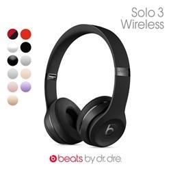 애플정품 Beats Solo3 Wireless 비츠 솔로3 와이어리스 블루투스헤드폰