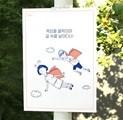 YES24 책쓸모 포스터 24종 세트 [F1963]